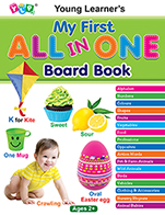 My First All In One Board Book