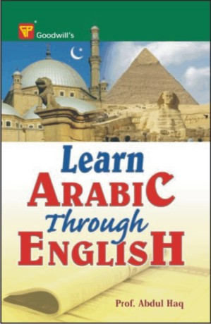 Learn Arabic Through English