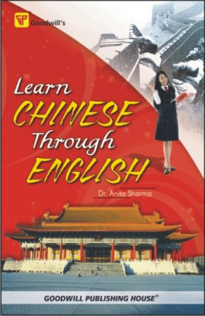 Learn Chinese Through English