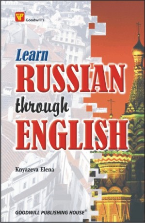 Learn Russian Through English