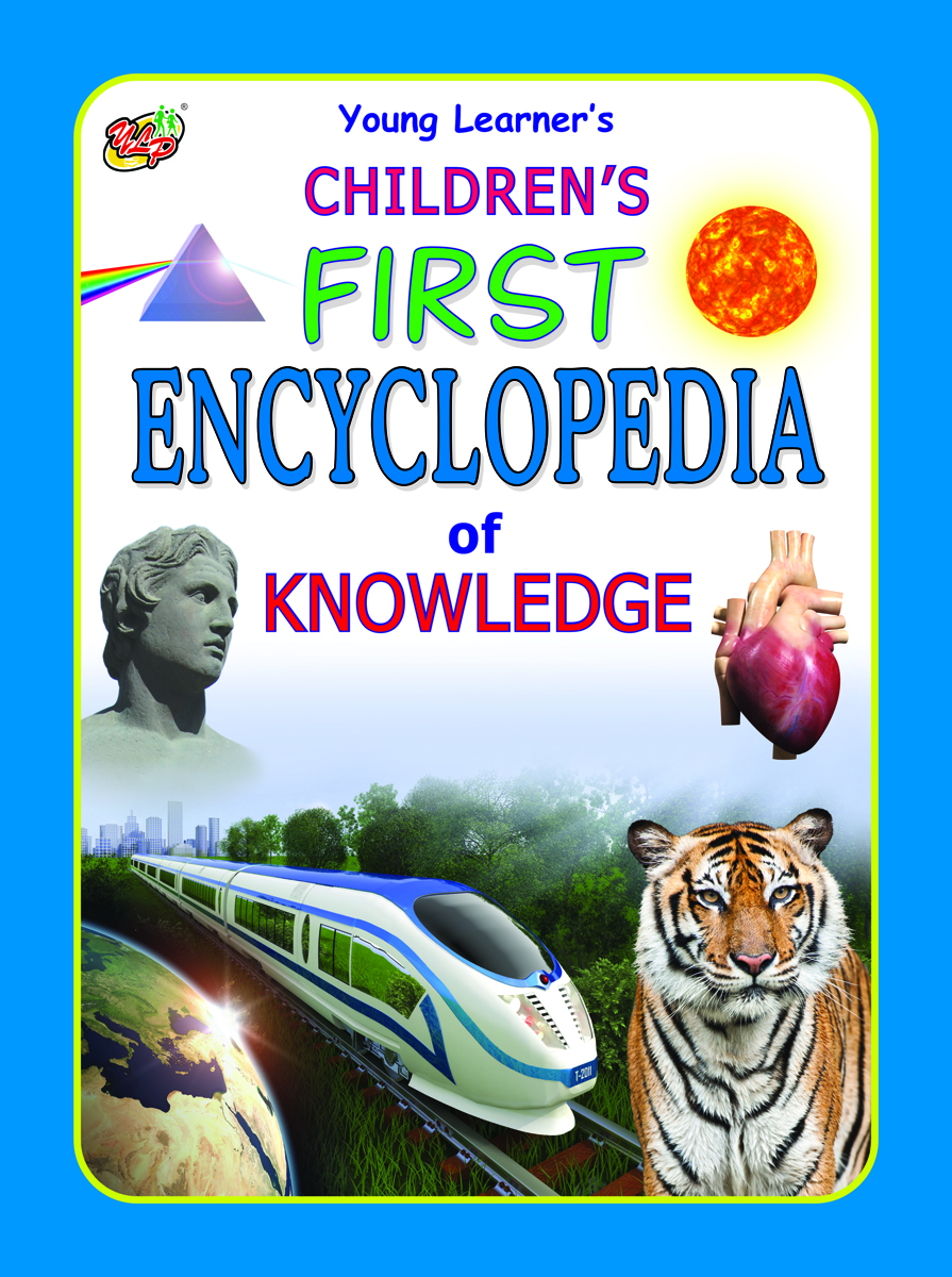 Children's First Encyclopedia of Knowledge Y-85