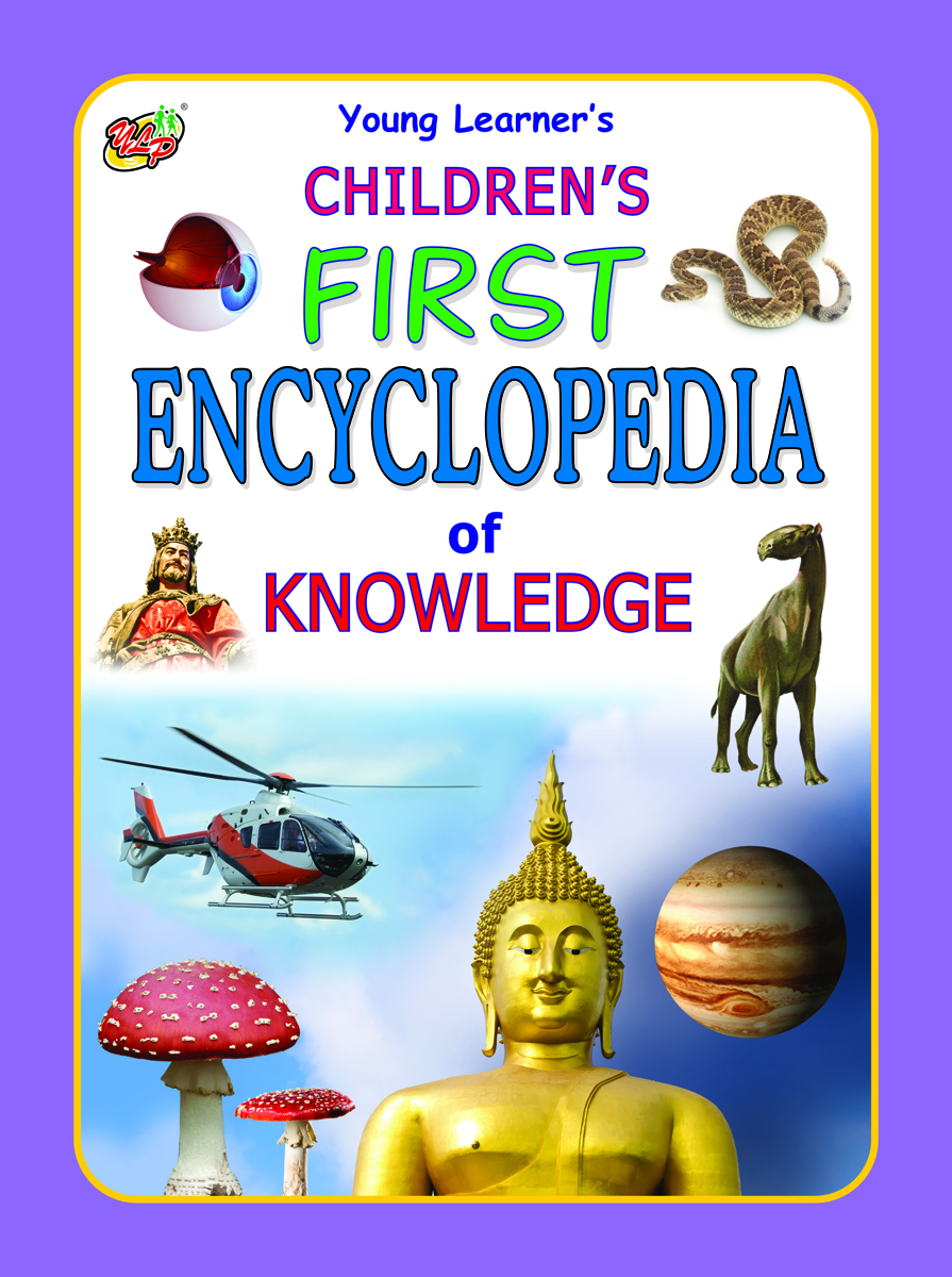 Children's First Encyclopedia of Knowledge Y-87