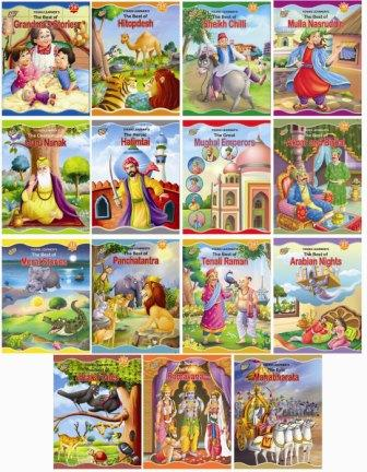 Illustrated Story Books (15 Titles)