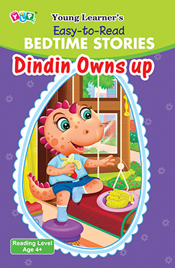 Dindin Owns Up
